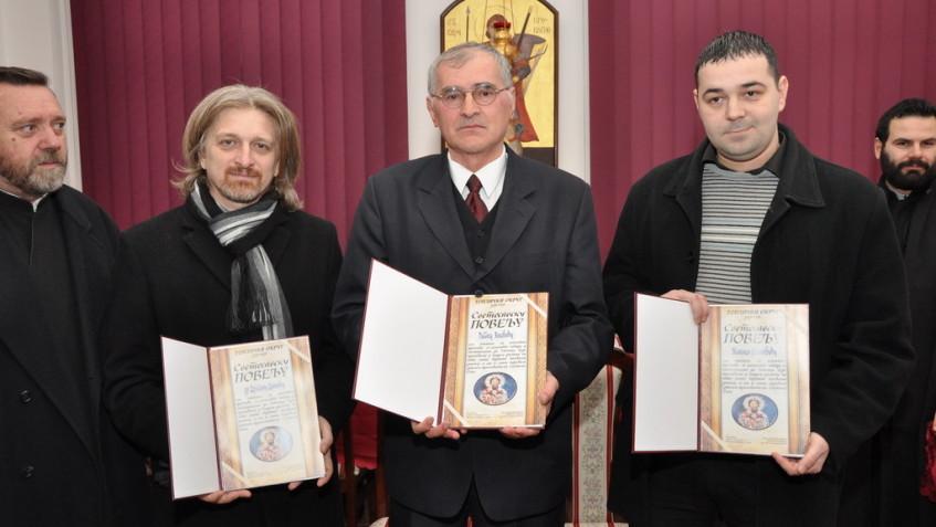 Уручене Светосавске повеље 2012