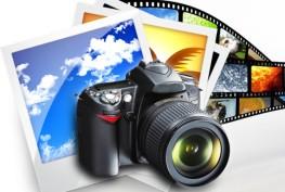 Фото-Видео Галерија